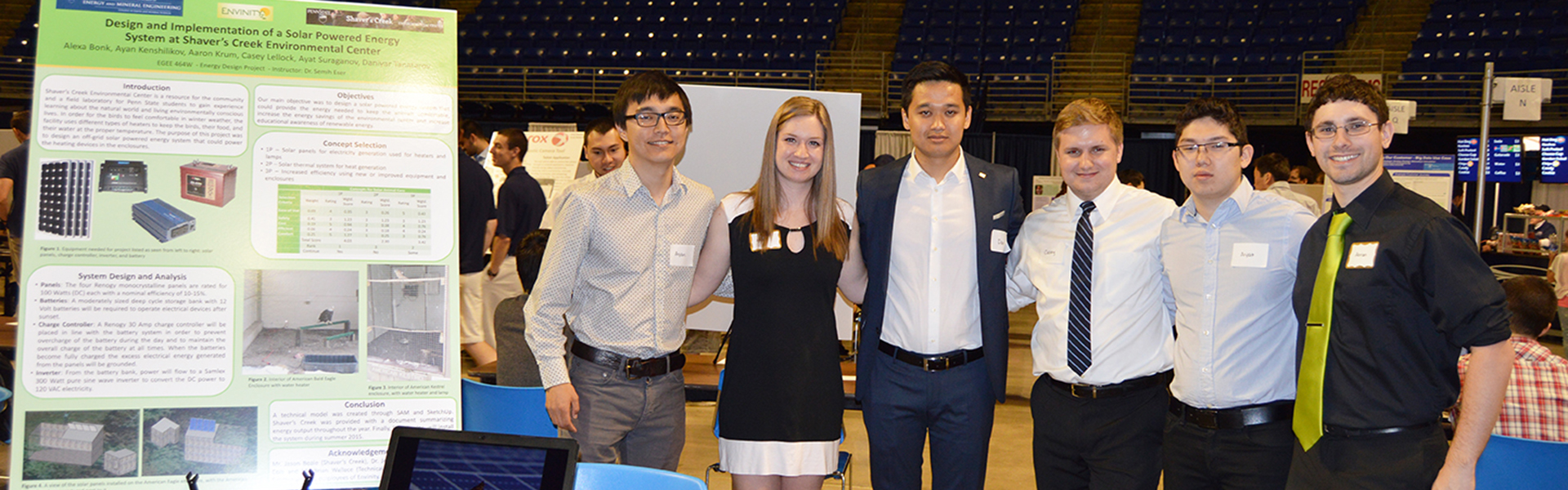 Research competition